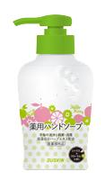 薬用ハンドソープ シトラス×フローラルの香り(200ml)(医薬部外品)