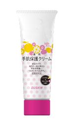 手肌保湿クリーム シトラス×フローラルの香り(80g)