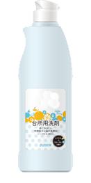 台所用洗剤 シトラス×フローラルの香り(300ml)