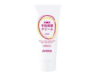 手肌保護クリーム(80g)(医薬部外品)