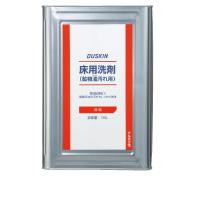 床用洗剤(鉱物油汚れ用)(18リットル)